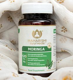 ハーブタブレット モリンガ - Organic Moringa