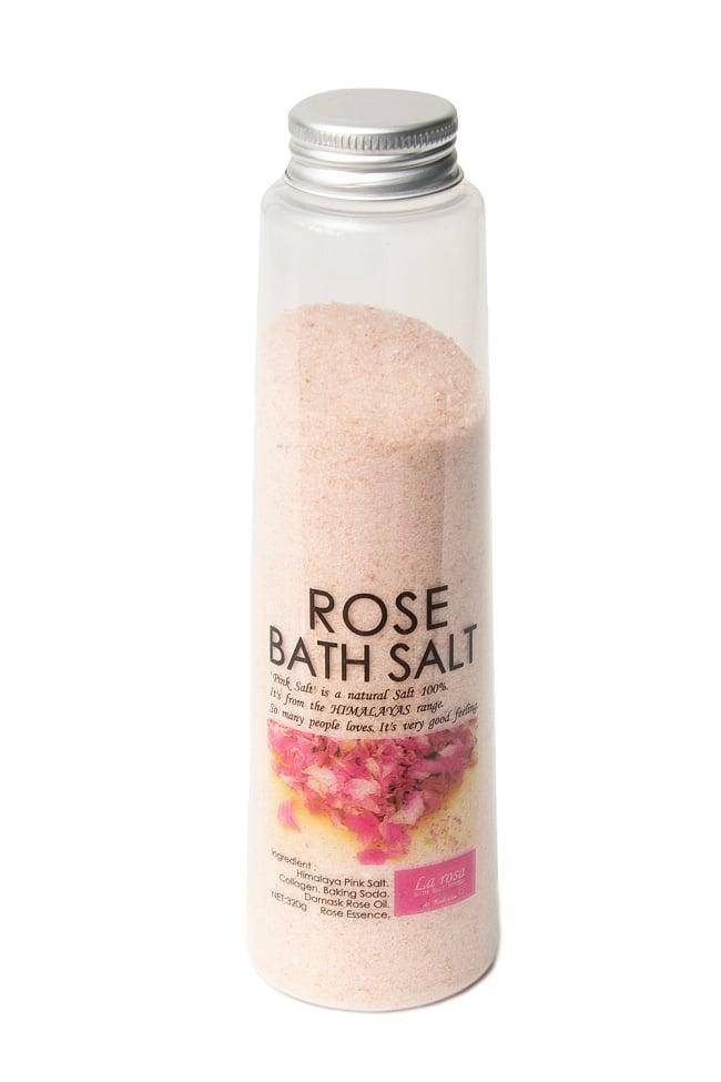 岩塩ローズバスソルト【ラ・ロッサ 】 2 - 320g入りボトルです。