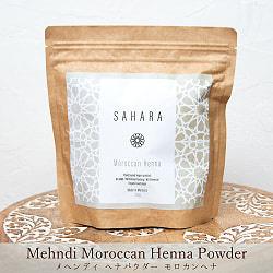メヘンディ - Indy Herbsヘナパウダー - Sahara - モロカンヘナ