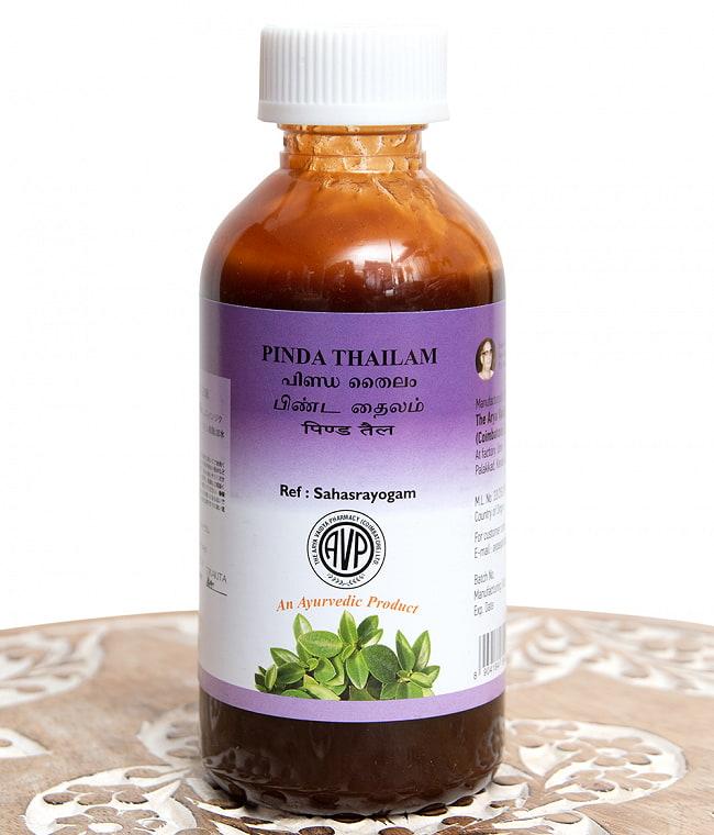AVP ピンダ タイラム[Pinda Thailam 200ml]の写真