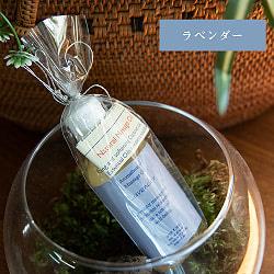 オウロシカ マッサージ オイル LV [ラベンダー Lavender 60ml]の商品写真