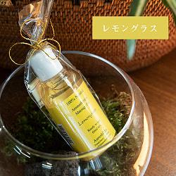 オウロシカ マッサージ オイル LG[Lemongrass レモングラス 60ml]