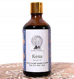 CKKM ケサ ヘアオイル[Kesa haircare Oill 100ml]