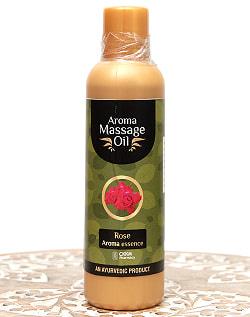 CKKM ローズ マッサージオイル[Rose Aroma Massage Oil 100ml]