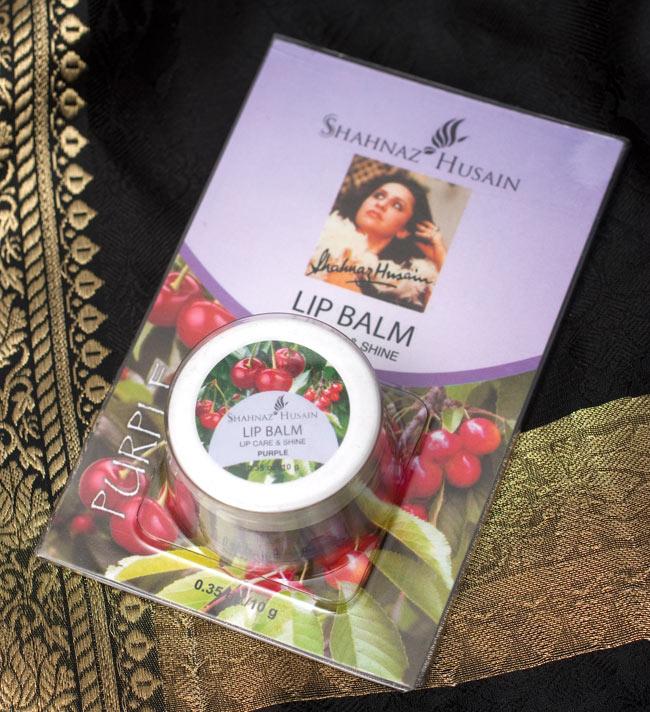 リップバーム LIP BALM - シャナーズ アーユルヴェーダ Shahnaz Ayurvedaの写真 - このようなパッケージでお送りいたします