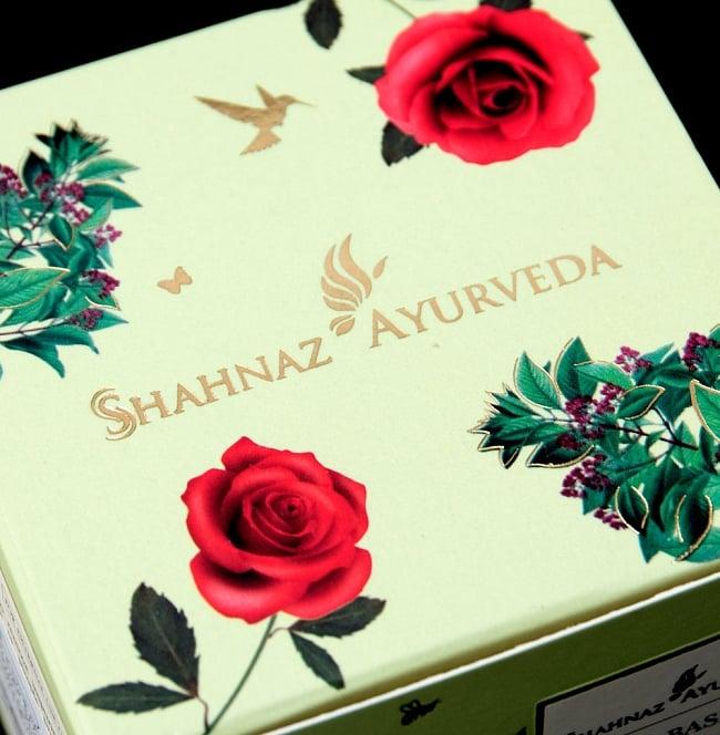 シャーベース SHABASE - シャナーズ アーユルヴェーダ(Shahnaz Ayurveda) 2 - パッケージを別の角度から撮影しました