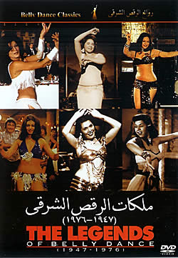 THE LEGENDS OF BELLY DANCE 1947-1976の写真