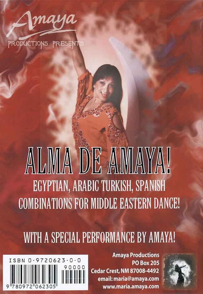 Alma De Amaya!の写真1