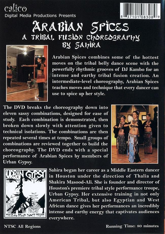 Arabian Spices with Sahiraの写真1