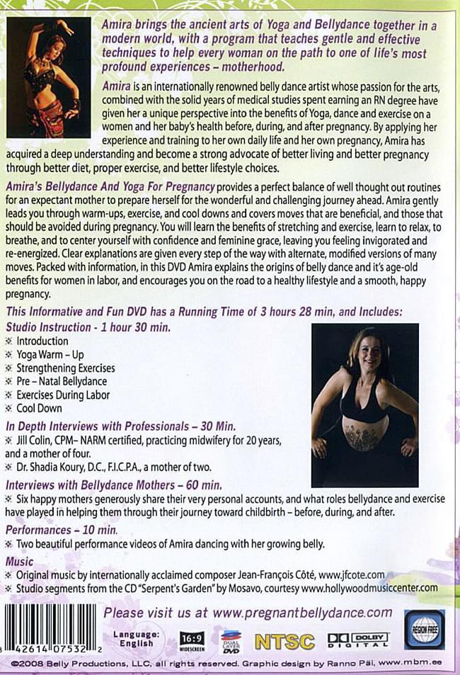 Amira's Bellydance and Yoga for Pregnancyの写真1