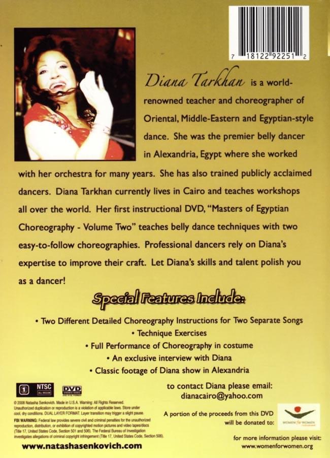 [DVD]Masters of Egyptian Choreography Vol.2 - Diana Tarkhan 2 - 裏面のジャケットです