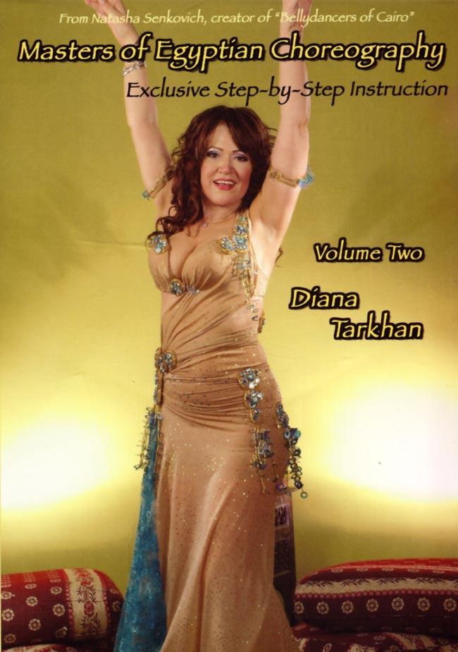 [DVD]Masters of Egyptian Choreography Vol.2 - Diana Tarkhanの写真