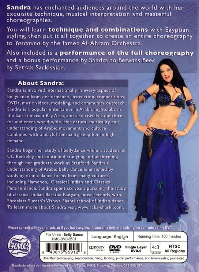 Enchanting Bellydance Choreography with Sandra[DVD] 2 - ジャケット裏です