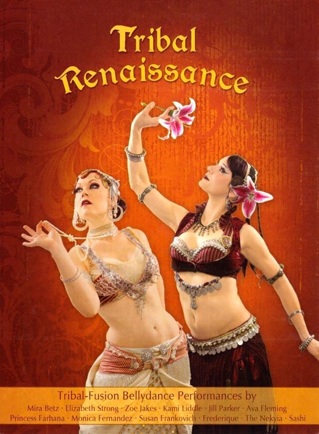 Tribal Renaissanceの写真