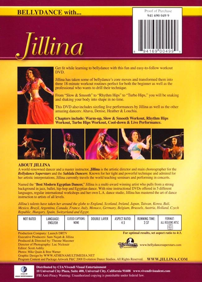 BELLYDANCE with…Jilina  SHAPE UP N HIP OUT! 2 -