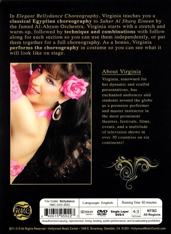 Virginia - ELEGANT BELLYDANCE CHOREOGRAPHY[DVD] 2 -