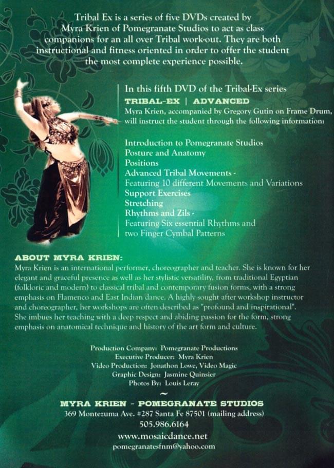 Tribal - ex with MYRA KRIEN ADVENCED[DVD] 2 -