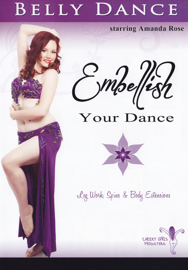 [DVD]BELLY DANCE Embellish Your Danceの写真