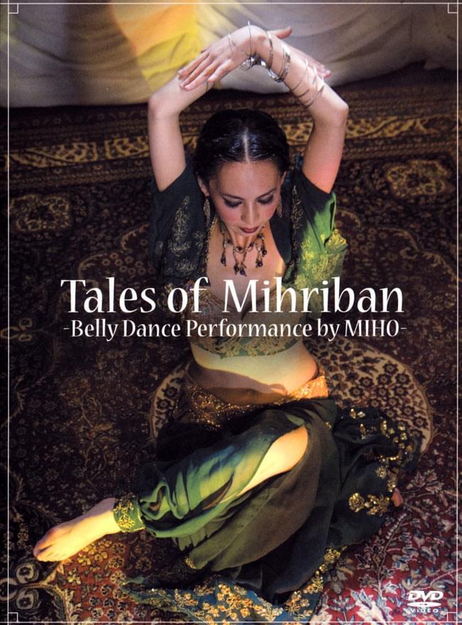 Teles of Mihriban 〜ベリーダンス・パフォーマンス by MIHOの写真