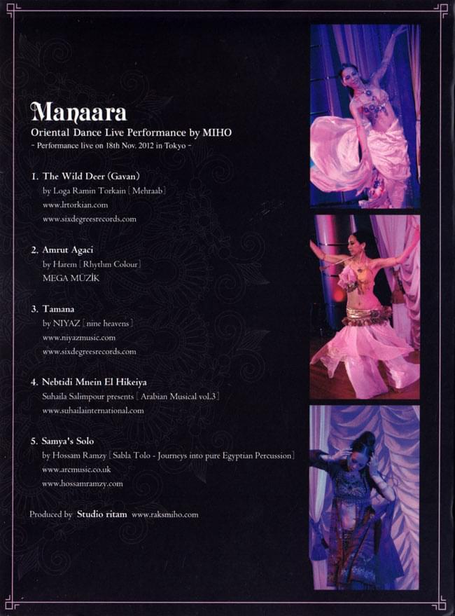 Manaara - Oriental Dance Live Performance by MIHO 2 -
