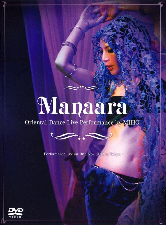 Manaara - Oriental Dance Live Performance by MIHOの写真
