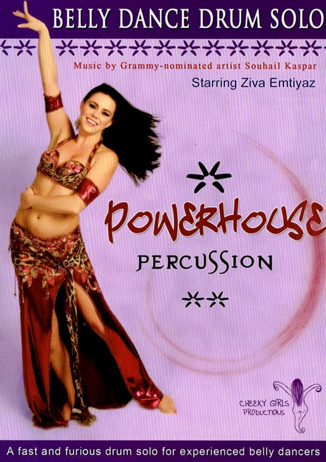 [DVD]Powerhouse Percussion:A Fast and Furious Belly Dance Drum Solo - Ziva Emtiyazの写真