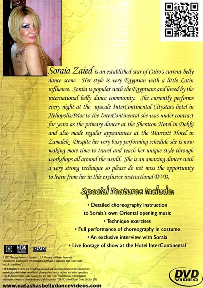 [DVD]Masters of Egyptian Choreography Vol.4 - Soraia 2 - 裏面のジャケットです