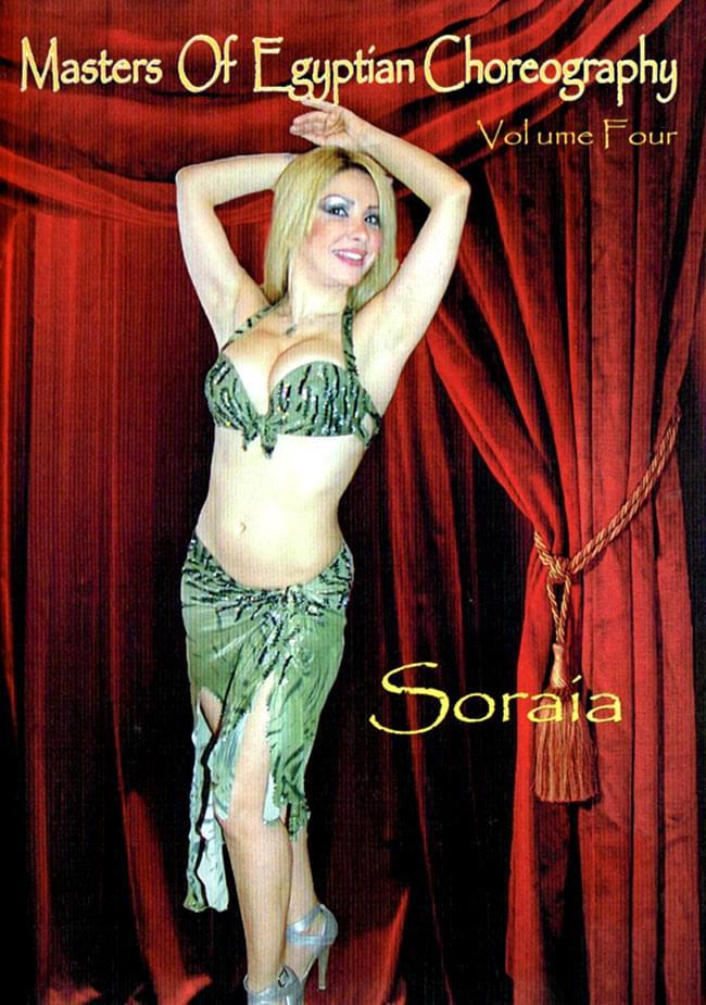 [DVD]Masters of Egyptian Choreography Vol.4 - Soraiaの写真