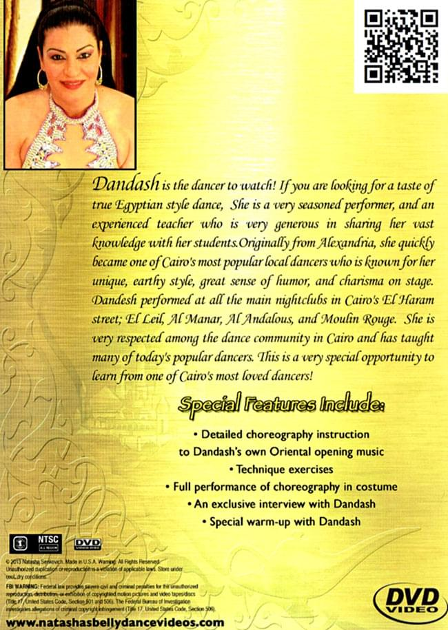 [DVD]Masters of Egyptian Choreography Vol.5 - Dandesh 2 - 裏面のジャケットです