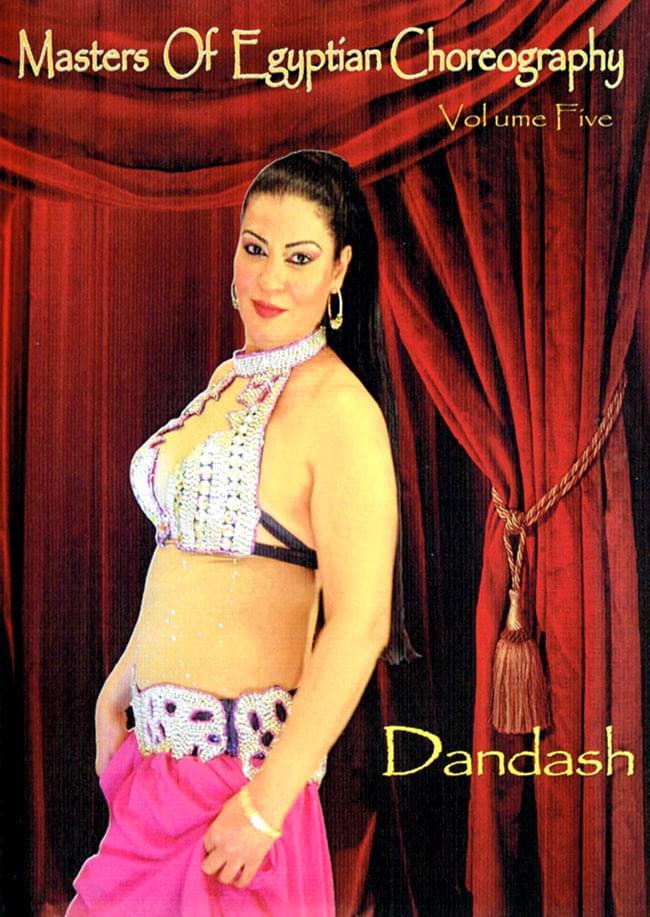 [DVD]Masters of Egyptian Choreography Vol.5 - Dandeshの写真