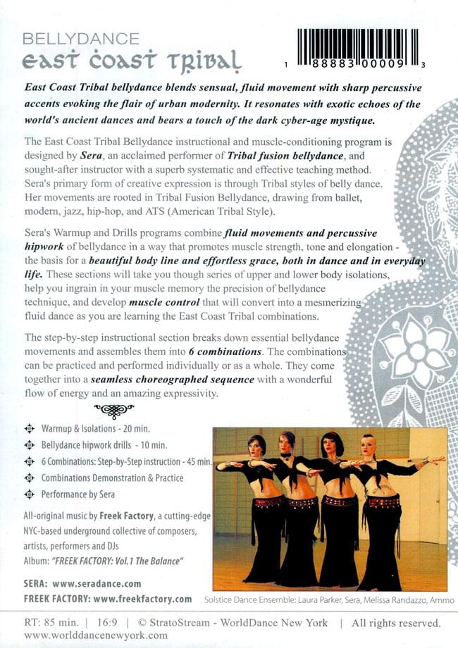 [DVD]Bellydance East Coast Tribal - Seraの写真2 -