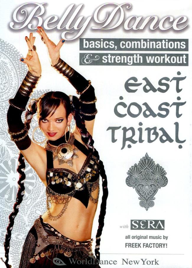 [DVD]Bellydance East Coast Tribal - Seraの写真