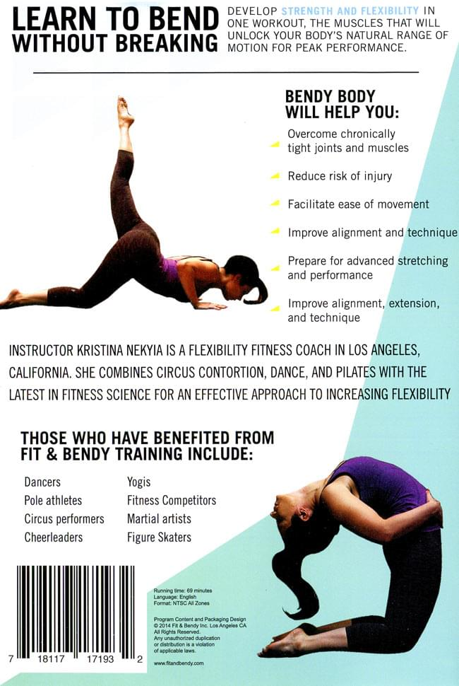 Bendy Body - A Flex stability Workout (Stretch and Strengthen for Peak Performance) with Kristina Ne 2 - 裏面のジャケットです