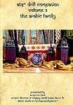 ATS Drill Companion Volume 2 - The Arabic Familyの商品写真