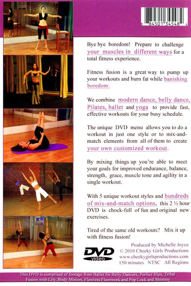 Mix and Match Fitness Fusion(Modern Dance,Belly Dance,Ballet,Pilates,Yoga) 2 - 裏面のジャケットです