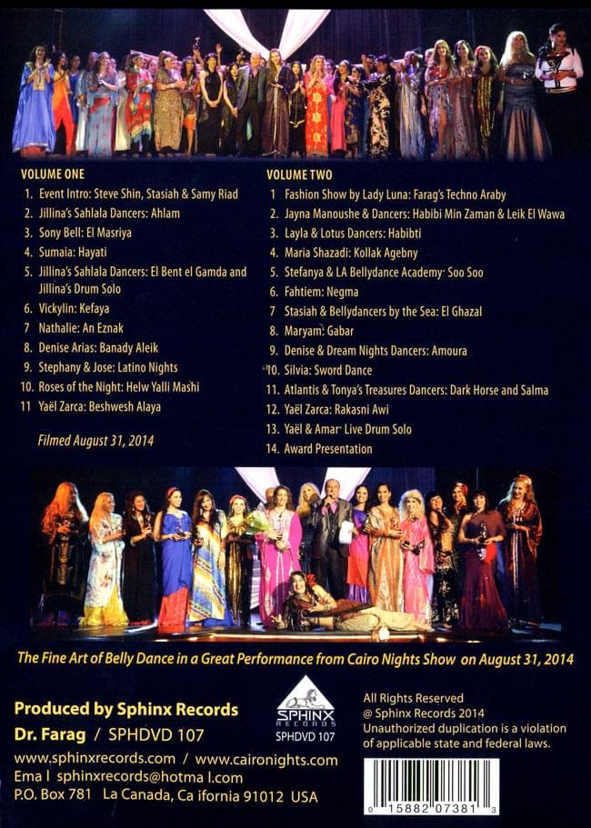 【2枚組】Cairo Nights at Beyond the Stars Palace Theater - Dr. Samy Farag 2 - 裏面のジャケットです