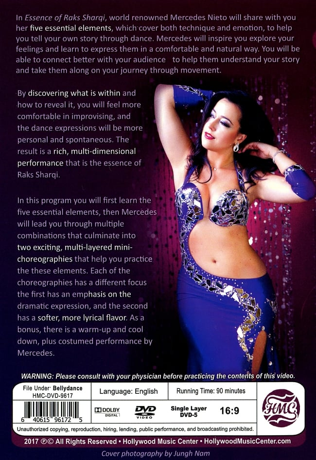 [DVD]Essence Of Raks Sharqi - The Art Of Self-Expression Through Bellydance with Mercedes Nieto 2 -