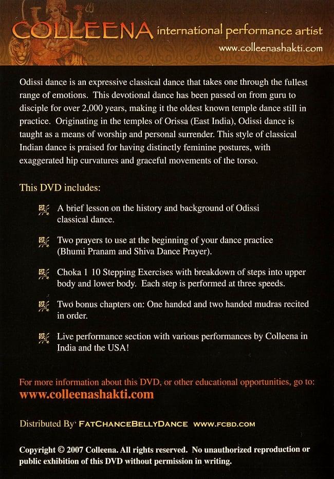 ODISSI - Classical Indian Dance Instructional DVD[Choka Stepping1-10]  Colleena Shakti 2 -