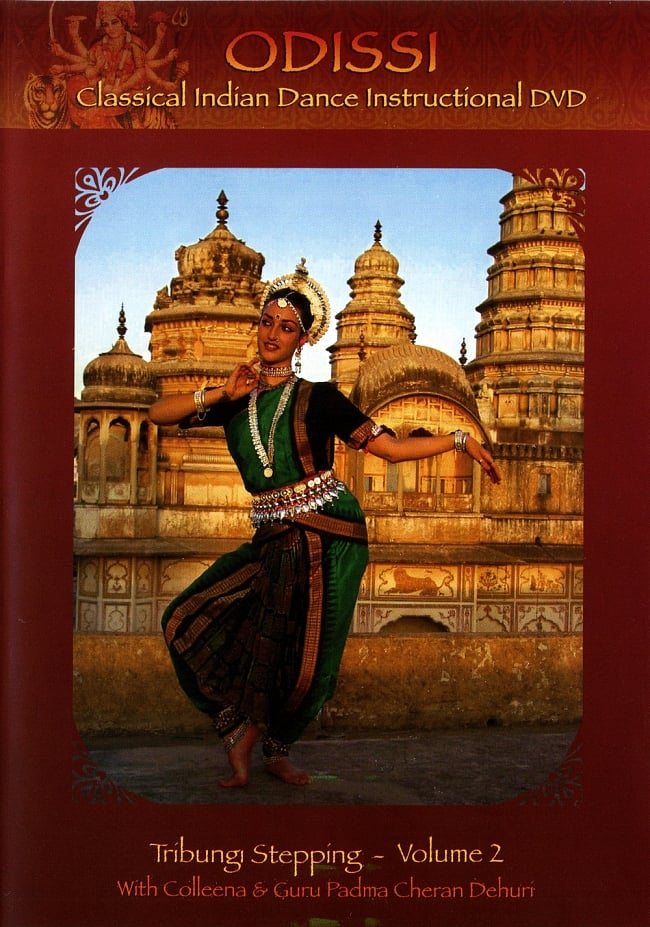 ODISSI - Classical Indian Dance Instructional DVD[Tribungi Stepping - Volume 2] Colleena Shaktiの写真