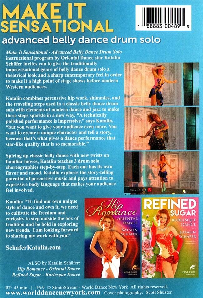 Katalin Schafer MAKE IT SENSATIONAL Advanced Belly Dance Drum Solo[DVD] 2 -