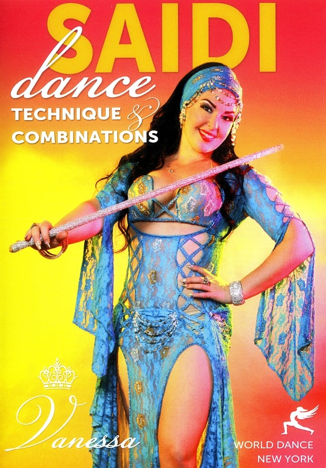 Saidi Dance Technique and Combinations with Vanessa[DVD]の写真