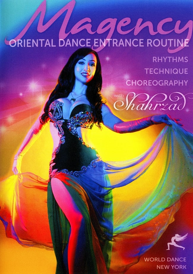 Magency ORIENTAL DANCE ENTRANCE ROUTINE Rhythms Technique Choreography with Shahrzad[DVD]の写真