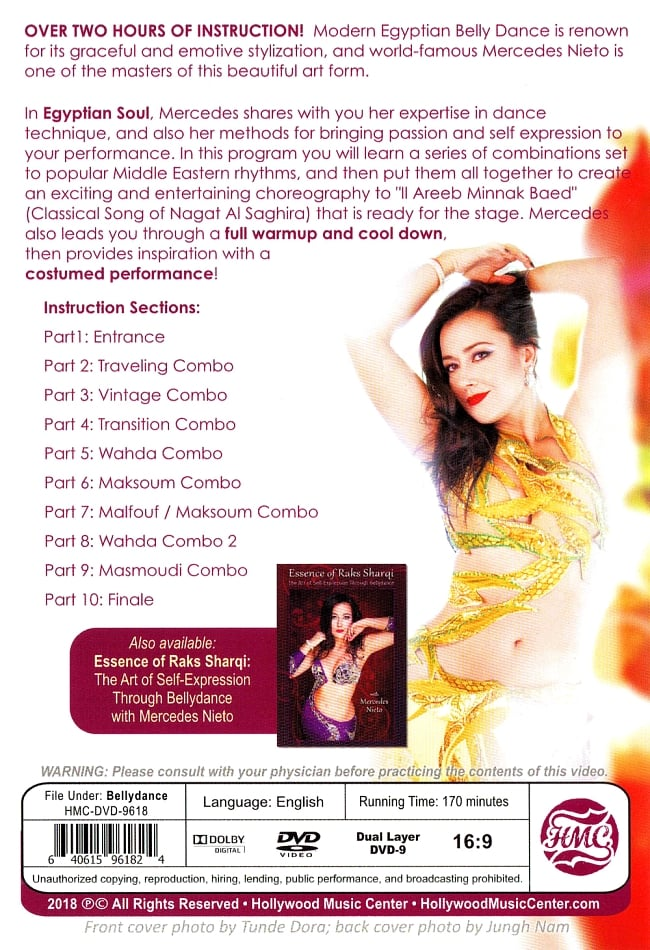 [DVD]Egyptian Soul with Mercedes Nieto Belly Dance Technique & Choreography メルセデス・ニエト エジプシャンソウル 2 -