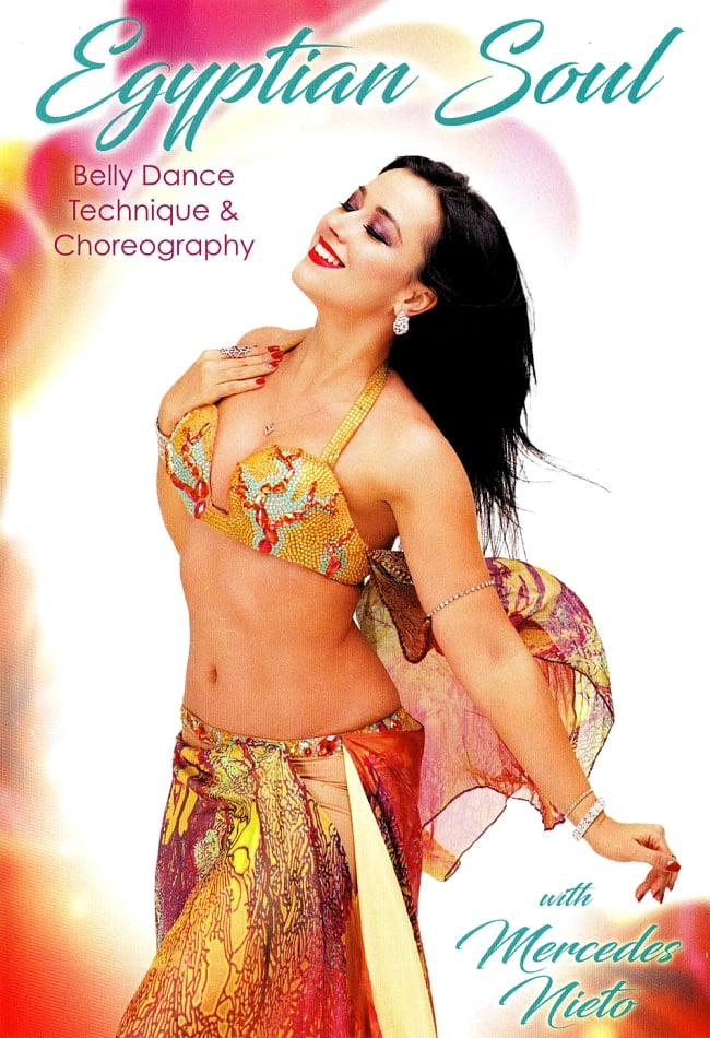 [DVD]Egyptian Soul with Mercedes Nieto Belly Dance Technique & Choreography メルセデス・ニエト エジプシャンソウルの写真
