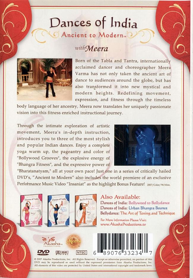 Dances of India - Ancient to Modern with Meeraの写真1