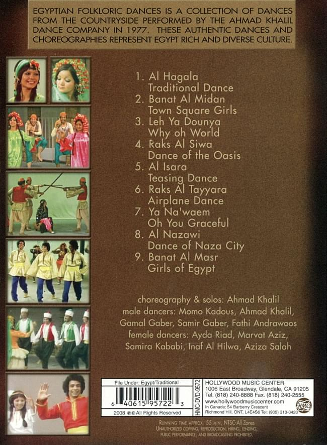Egyptian Folkloric Dances Ahmad Khall Dance Companyの写真1