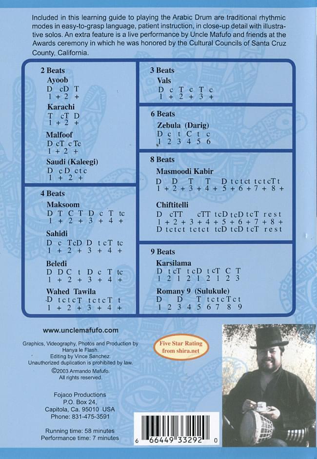 Uncle Mafuo's Basic Rhythms for Arabic Drumの写真1