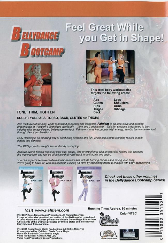 Bellydance Bootcamp Volume 2 Tone and Conditioningの写真1