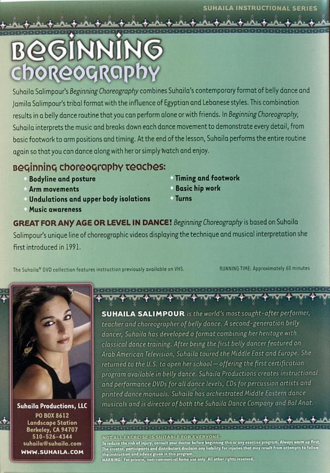 Beginning Choreography Shuhaila Instructional Seriesの写真1