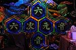 dance_of_shiva2012_kousei_350